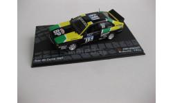 Audi Quattro #15 Rally