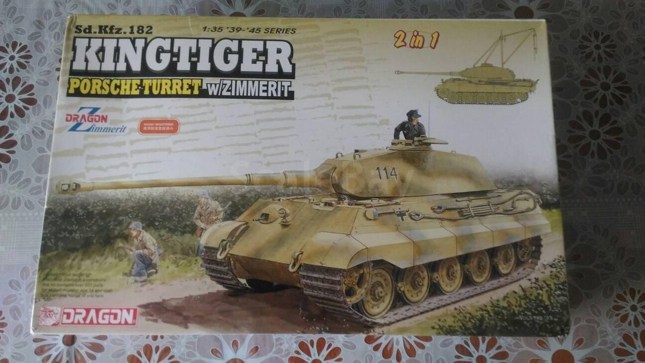 1/35 танк king tiger porsche turret dragon