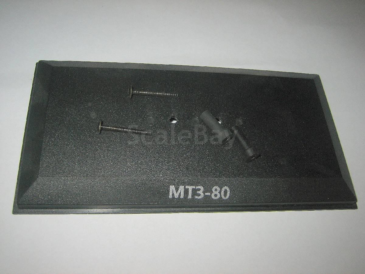 МТЗ 572: продажа, цена в Полтаве. минитракторы от  ЧП.