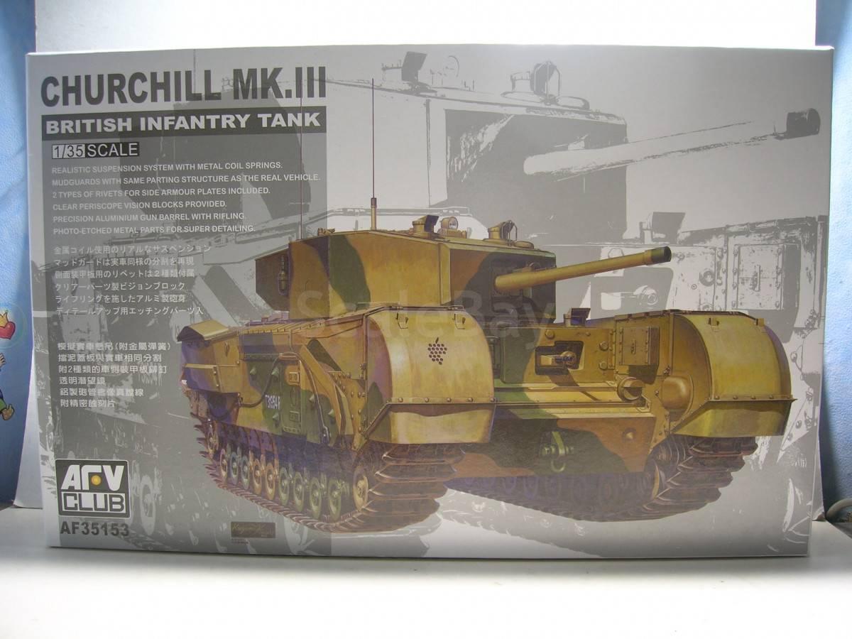 AFV Club AF35153 1/35 Churchill MK III British Infantry Tank ...