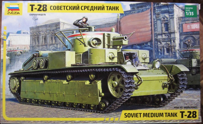 zvezda-3694-sovetskij-srednij-tank-t-28-