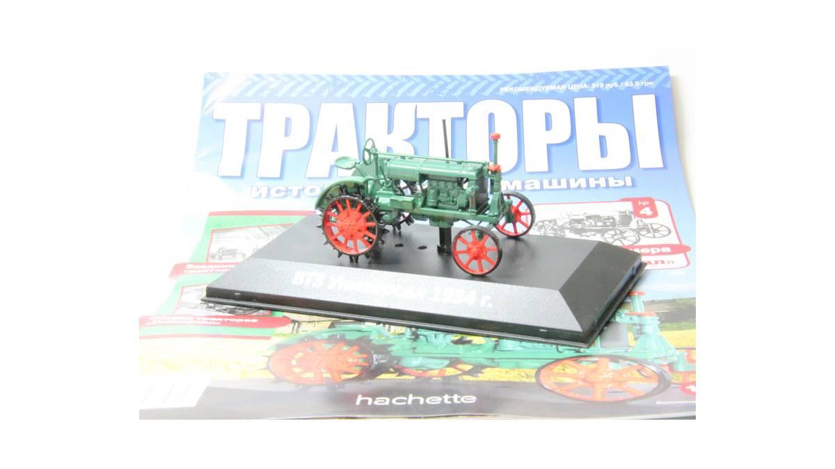 Купить т 150к с журналом тракторы 11   ТоварМания.Ру.