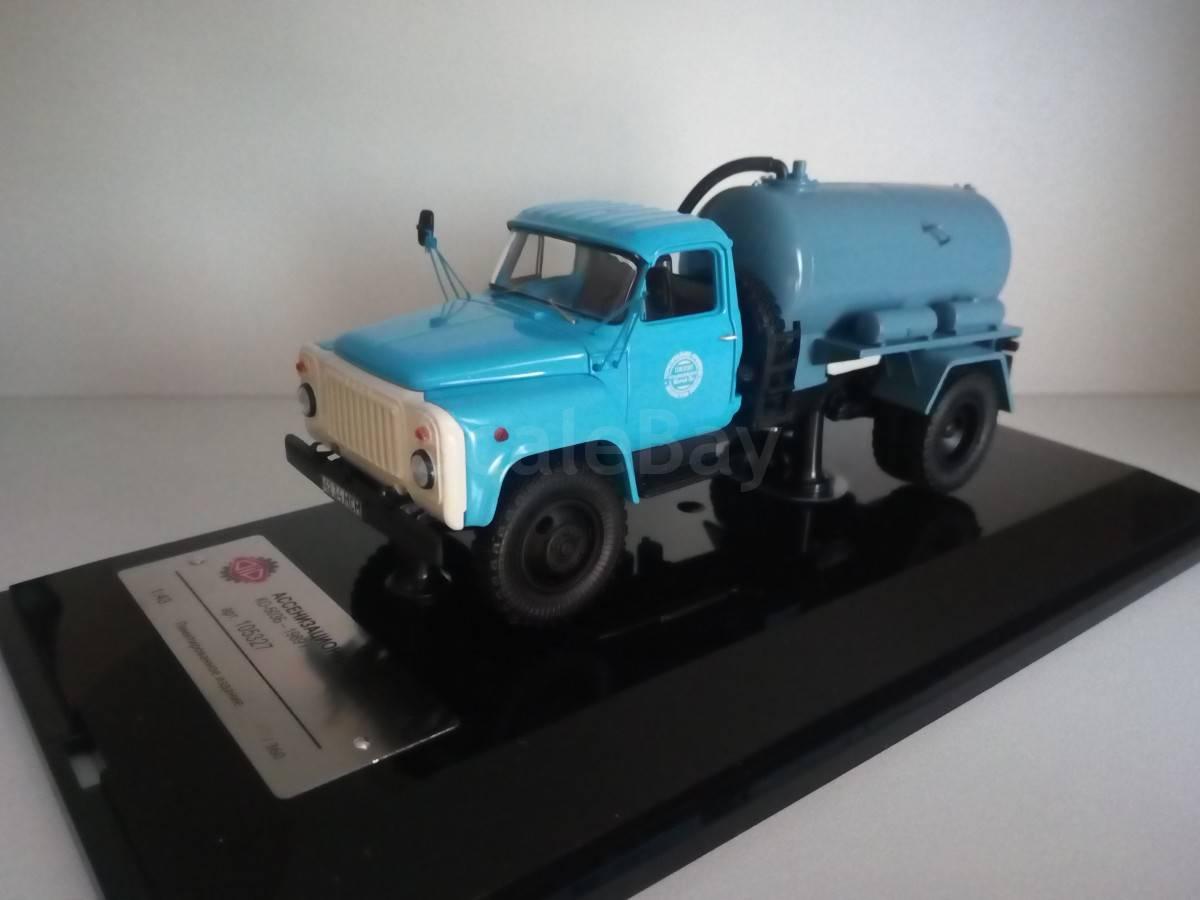 газ-53 ассенизатор фото