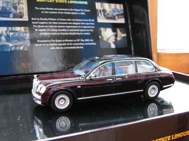bentley state limousines в масштабе 1:43