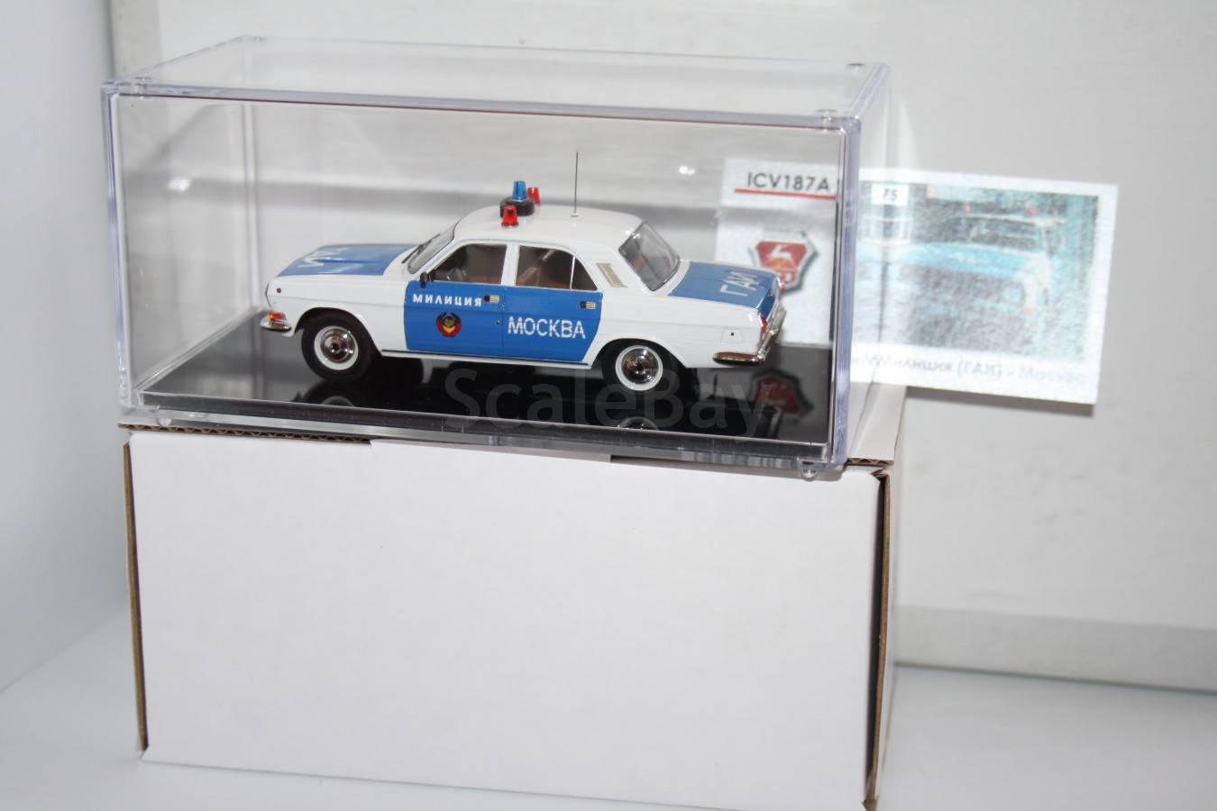 ГАЗ 24-10 - Милиция (ГАИ) - Москва 1991 г.,ICV | Аукцион масштабных и сборных моделей