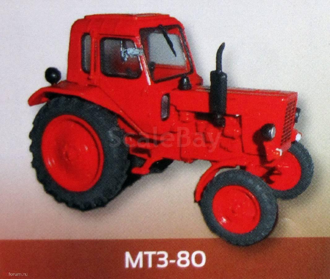 Цена тракторов МТЗ-82.1, МТЗ-82, МТЗ-80 и других моделей.