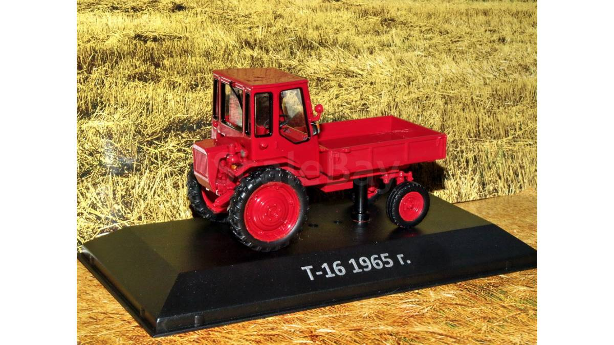 Hsds t-16m tractor for fs17