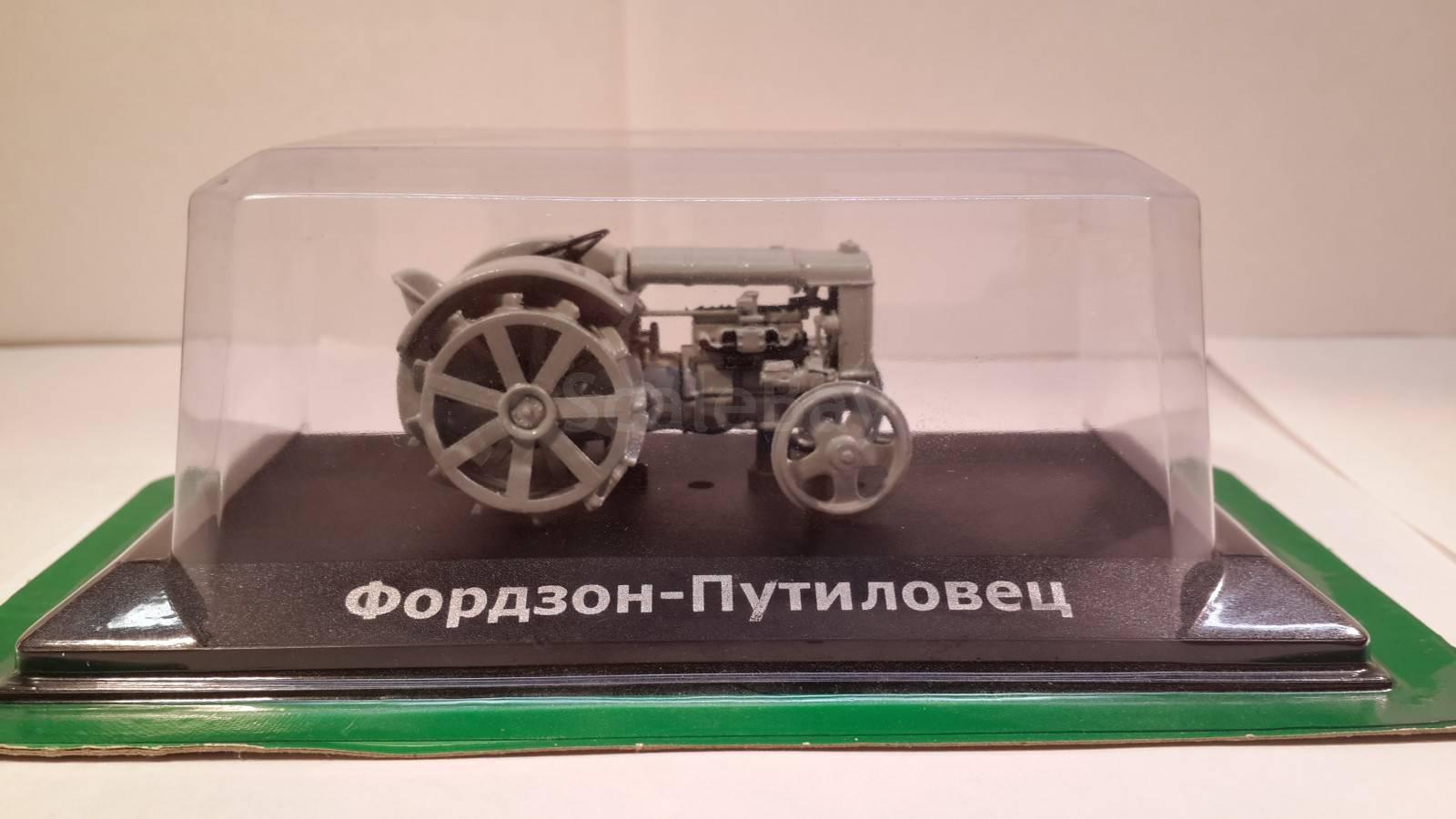 Тракторы. История, люди, машины. (Hachette collections)